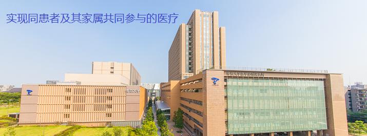 帝京 大学