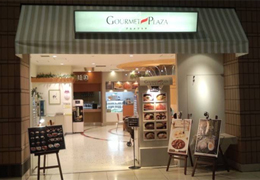 GOURMET PLAZA food court(1F)