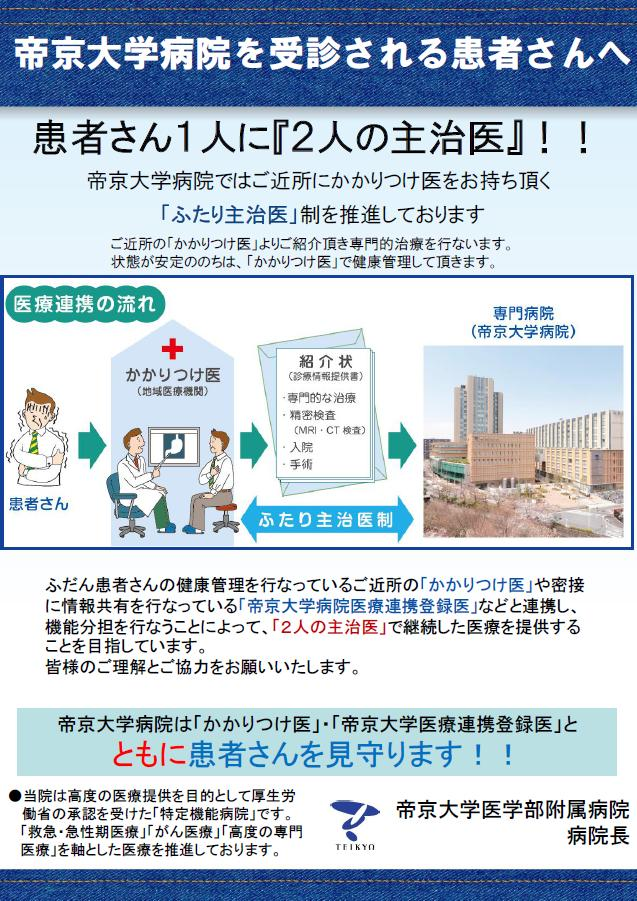 20131204_renkei.jpg