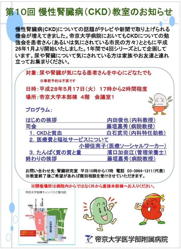 20160517_CKD.jpg