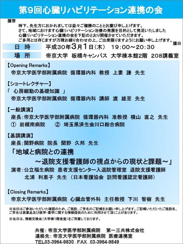 20180301_sinriha1.jpg