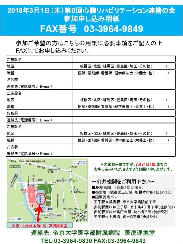 20180301_sinriha2.jpg