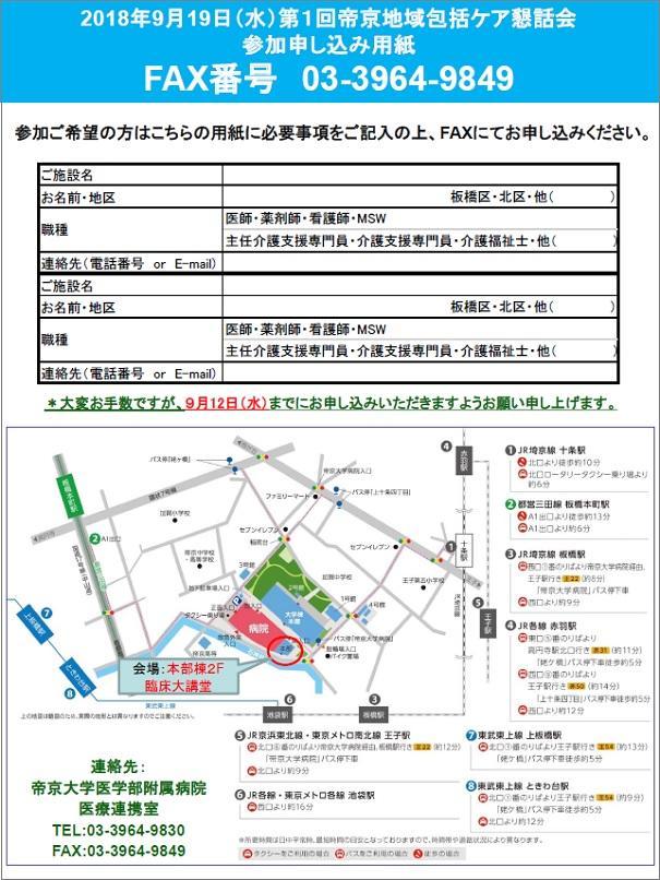20180919_houkatukea2.jpg