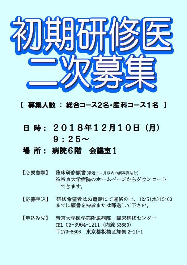 201811_2jiboshu.jpg