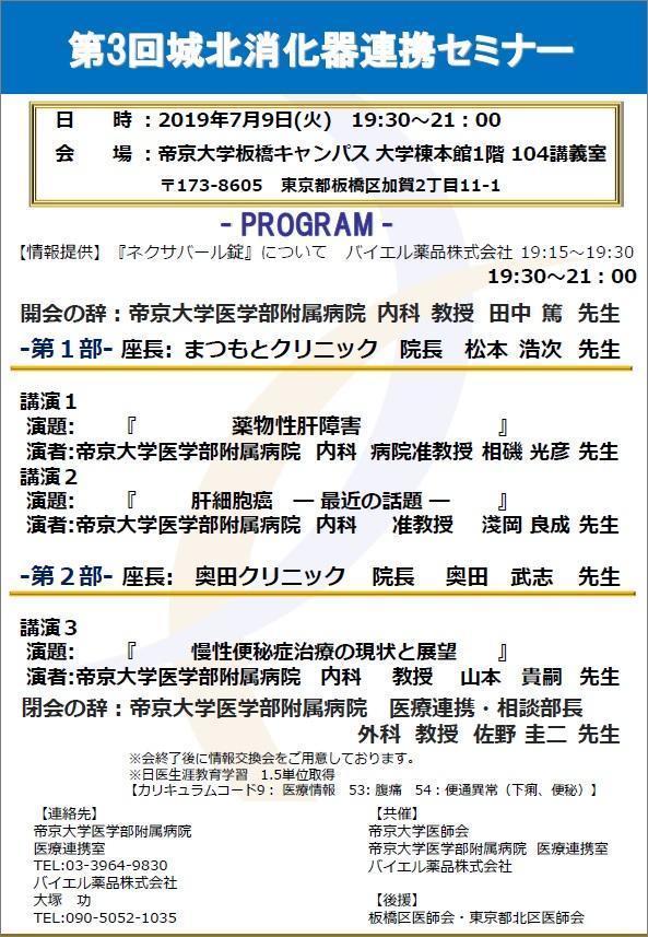 20190709johokushokaki_1.jpg