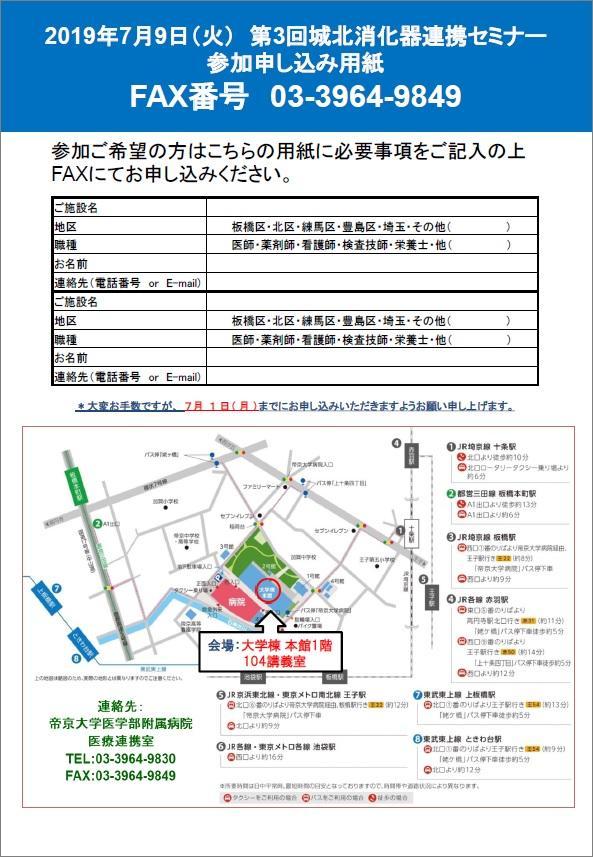 20190709johokushokaki_2.jpg