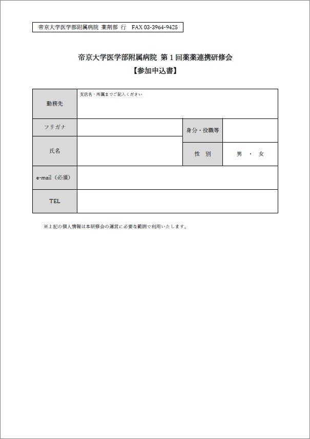 20200910yakuyaku-2.jpg